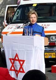 http://www.ihr.org/webpics/Hilary_Clinton_in_Israel.jpg