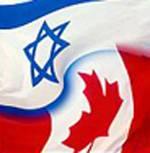 http://www.ihr.org/webpics/canada_israel_flags.jpg